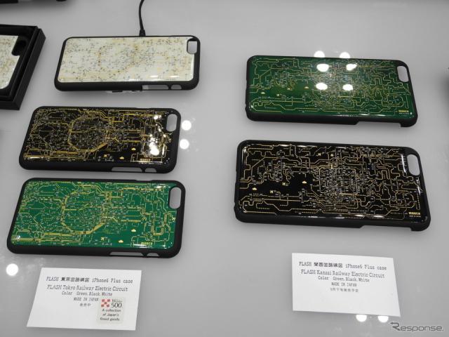 電子技販が製作したiPhoneケース《撮影 山田清志》