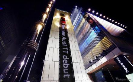 【アウディ TT 新型発売】銀座ソニービルの壁面を疾走…9月9日〜13日