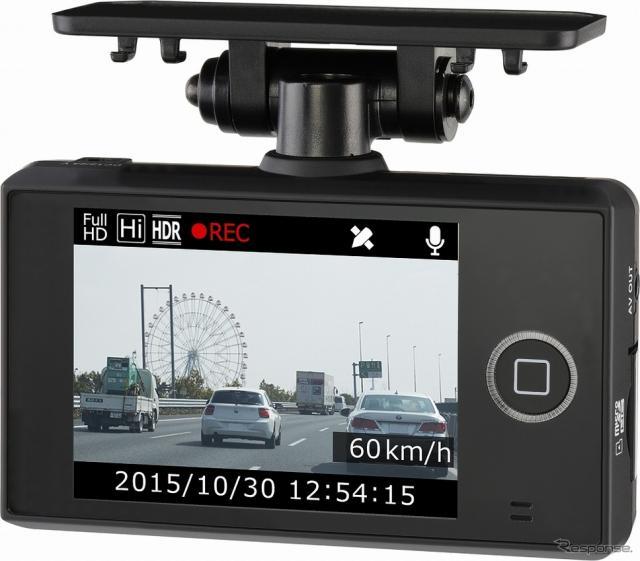 コムテック HDR-251GH(参考画像)