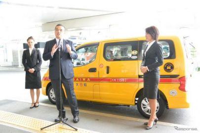 「タクシーのスタンダードはワゴンに」日産 NV200タクシー 商品企画担当