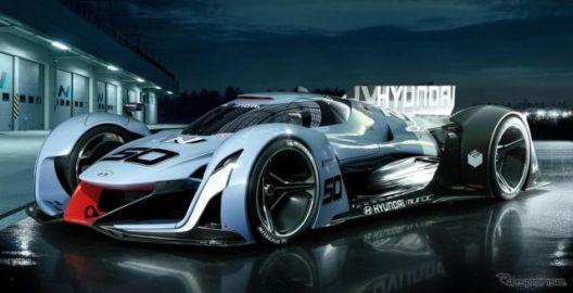 【フランクフルトモーターショー15】ヒュンダイ から ビジョンGT、「N 2025」…871hpの燃料電池レーサー