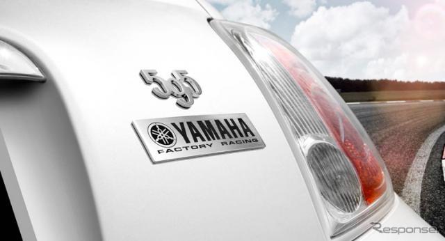 アバルト 595 の ヤマハ・ファクトリー・レーシング・エディション