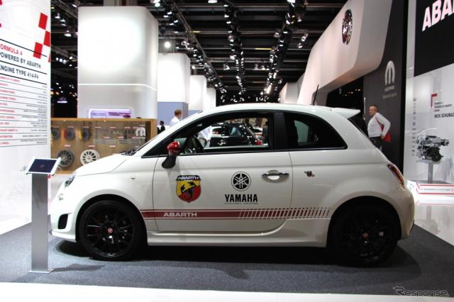 アバルト 595 の ヤマハ・ファクトリー・レーシング・エディション(フランクフルトモーターショー15)《撮影 吉田瑶子》