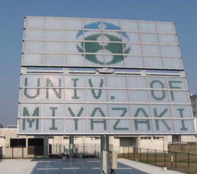 宮崎大学に設置された集光型太陽電池