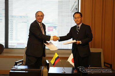 日本郵船、コロンビアに完成車物流拠点を合弁で新設…メキシコからの輸入拡大へ