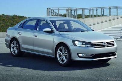 VW の排ガス不正に米ディーゼル普及団体が声明…疑念を払拭