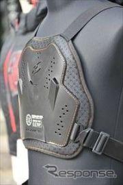 バイクブロス、ハーレー専用バイク保険加入者への胸部プロテクター普及活動に協賛