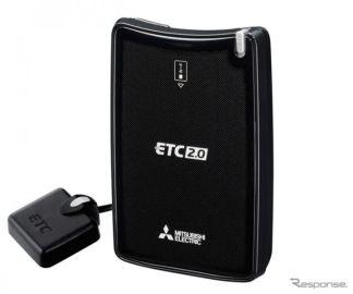 三菱電機、ETC2.0サービス対応車載器を発売