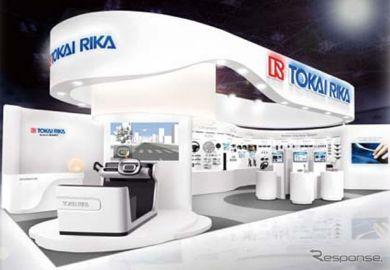 【東京モーターショー15】東海理化、2020年代の近未来コックピットを体験展示