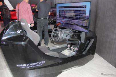 【東京モーターショー15】グランツーリスモ6 をよりリアルに遊べる…新型シミュレーター登場