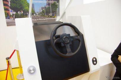 【東京モーターショー15】次世代 トヨタ Ha:mo エージェントはコンシェルジュに限りなく近づく