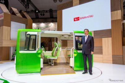 【東京モーターショー15】ダイハツ三井社長、ノリオリ は「近未来のマルチユースコミューター」