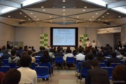 【東京モーターショー15】EV超小型モビリティデザインコンテスト、最優秀賞は京都工芸繊維大学
