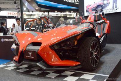 【東京モーターショー15】ポラリスの3輪ロードスター「スリングショット」、米国から上陸