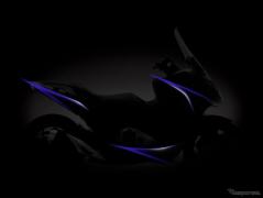 【ミラノショー15】ホンダ、新型 インテグラ を世界初公開