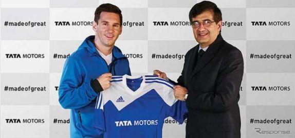 インドのタタ自、メッシ選手をブランド大使に任命