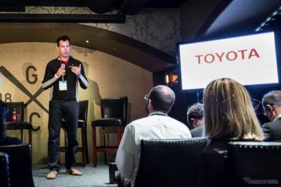トヨタ、持続的なモビリティ社会に向けたビジネスプランコンテストを米国で開催