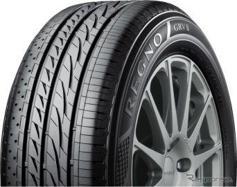 ブリヂストン、ミニバン専用タイヤ REGNO GRV II に21サイズを追加