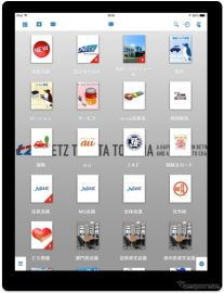 ネッツトヨタ富山、接客コミュニケーションツールとしてタブレットを活用