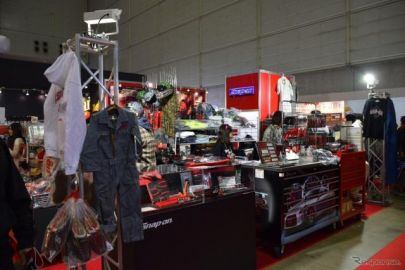 【東京オートサロン16】スナップオン、様々なグッズを販売…福袋、米国発ワックスなど