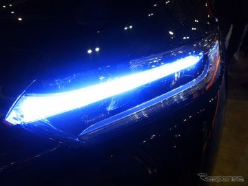 【東京オートサロン16】RAYBRIG、ホンダ シャトル 向けライティングキット試作品を比較展示
