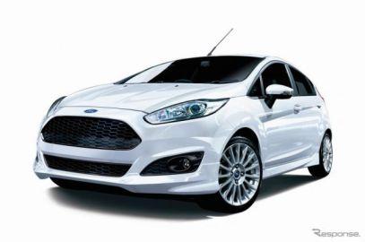 フォード フィエスタ に限定モデル、ブラックのハニカムグリルを装着