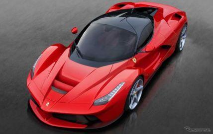 ラ・フェラーリ、1台のみを追加生産…イタリア地震のチャリティに