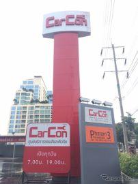 【川崎大輔の流通大陸】タイの車両板金塗装業界に新しい概念を…カーコンの展望