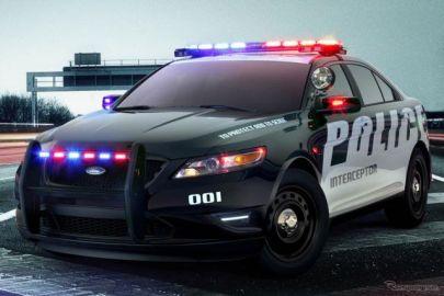 フォード、北米で警察車両などをリコール…走行中に突然エンスト