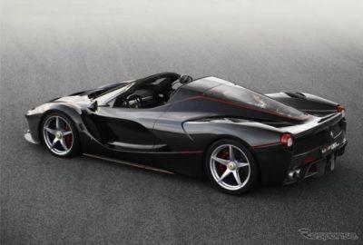 【パリモーターショー16】ラ・フェラーリ のオープン版、車名は「アペルタ」…公式発表