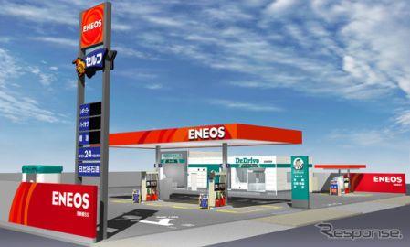 ENEOS系サービスステーション、Apple Pay での支払いが可能に