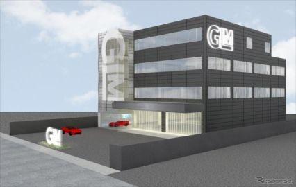 GLM、本社移転で研究開発拠点を拡大…新型スポーツEVの開発を加速