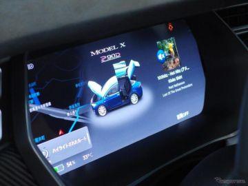 【テスラ モデルX】ヴィレジェ社長「バイオハザードが起こっても車内にいれば大丈夫」