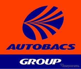 オートバックス、マレーシアの大手タイヤ卸売企業と資本・業務提携
