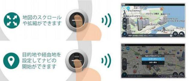ゼンリンいつも NAVI[ドライブ]、Android版もデンソー「くるくるピ」に対応