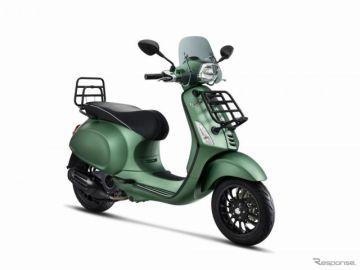 ベスパ スプリント150 ABS、アクティブ装備を追加した限定モデルを発売
