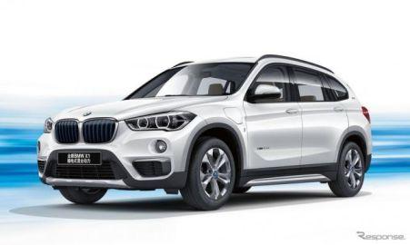 【成都モーターショー16】BMW X1 の中国専用ロング、PHVを追加