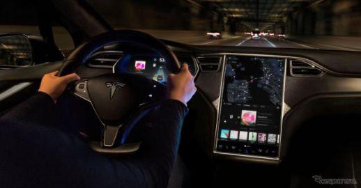 テスラ、ワイヤレスアップデートで自動運転機能の安全性を強化