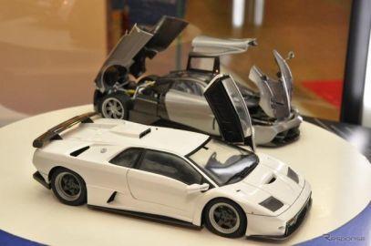 【全日本模型ホビーショー16】アオシマ、パガー二 ウアイラなどスーパーカー3モデルを出品