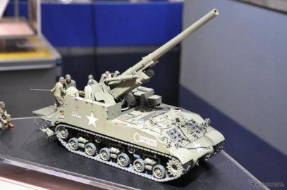 【全日本模型ホビーショー16】タミヤ、迫力の155mm自走砲 M40ビッグショットを精密に再現