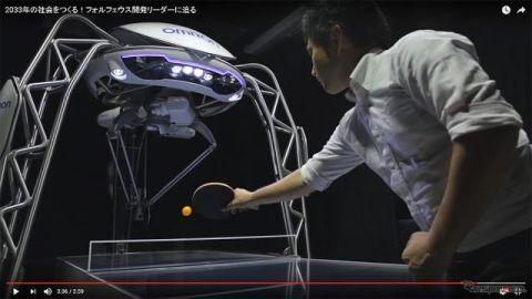 【CEATEC 16】卓球ロボットが進化してリターン…オムロン