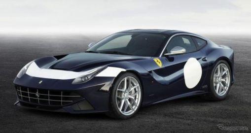【パリモーターショー16】フェラーリ F12 に「スターリング・モス」…往年のF1ドライバー仕様