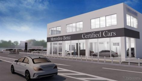 ヤナセ、千葉・東葛エリアに初のメルセデス認定中古車販売拠点 10月8日オープン