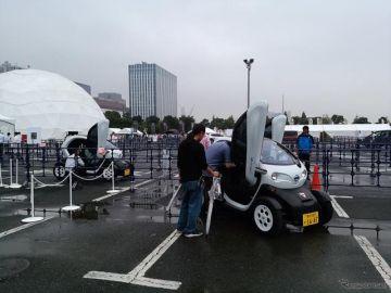 【東京モーターフェス16】「やっと乗れた」 公道はスポーツカー、場内は超小型モビリティに行列