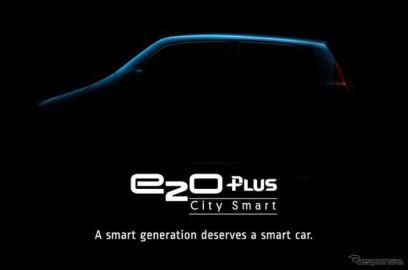 インドのマヒンドラ、新型EV発表へ