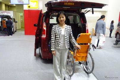 【福祉機器展16】日産 星野専務「20年のノウハウを投入」…セレナ の車椅子仕様車を初公開