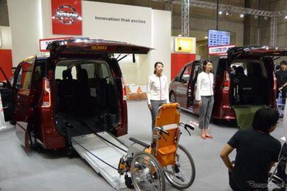 【福祉機器展16】日産 セレナ スロープ式車いす仕様…発想の転換で快適に
