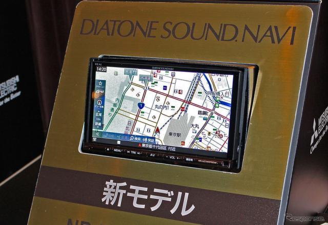 驚愕の『速・音・美』DIATONE SOUND.NAVI2016年モデル、凄さのポイント速報PHOTO:太田祥三