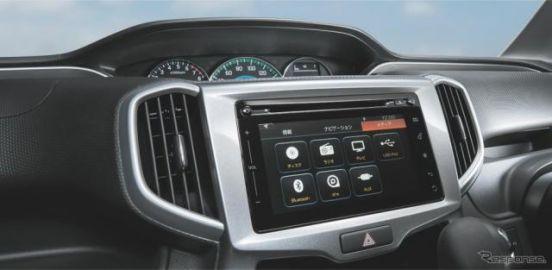 スズキ、全方位モニター付メモリーナビがAndroid Autoに対応