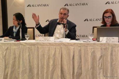 伊アルカンターラ ボラーニョ会長「日本でのプレゼンス、すでに結果がでている」